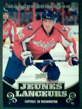 MARCUS JOHANSSON  10/11 UDS1 FRENCH YOUNG GUNS CARD  SP