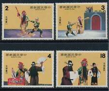 Taiwan Nr. 1457-1460 postfrisch / **, Das Wiedersehen in Ku Cheng (31190)