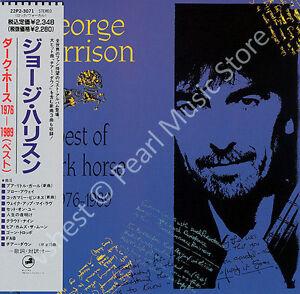 GEORGE HARRISON BEST OF DARK HORSE 1976-1989 CD MINI LP OBI Beatles Quarrymen