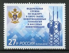 Russia 2018 MNH Federal Service Supervision of Communication 1v Set Stamps