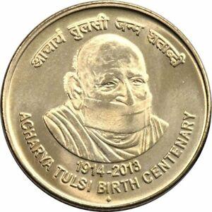 India 5 Rupees 2013 UNC COIN km431, Birth centenary of Acharya Tulsi