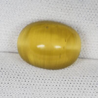 7.61 ct ULTRA RARE - LUSTROUS YELLOW NATURAL OPAL Cat's EYE  See Vdo 3848 6C