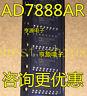 AD 7873 Aruz IC Screen CNTRL 12bit 16 TSSOP