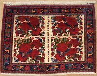 Persian Rug Afsharr Tribal Hand Knotted Wool IVORY RED BLUE Oriental 2 x 3