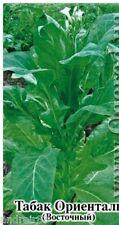 "Tobacco seeds ""Oriental"" ТМ OGOROD 250 seeds Табак"