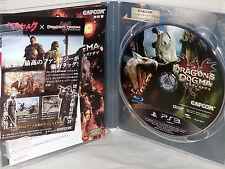 DRAGON'S DOGMA CAPCOM GIOCO USATO OTTIMO SONY PS3 EDIZIONE JAP VBCJ 53379