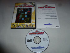 Star Blazers Series 1 Part Iv The Quest For Iscander Dvd Anime Japan Gamilon >>