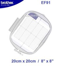 """BROTHER Embroidery Hoop Frame Quilt 200x200mm Square 8x8"""" EF91 Innovis XV Ie"""