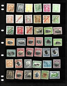 PORTUGAL : NICE 'MOZAMBIQUE'  COMPANY STAMP COLLECTION  DISPLAYED ON 3 SHEETS.