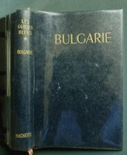 Bulgarie guides bleus