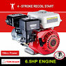 6.5HP Petrol Engine OHV Stationary Motor 4 Stroke Horizontal 19mm Shaft Recoil