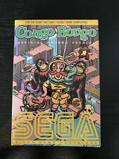 Congo Bongo, by Sega for Atari 8-bit Computers (400 800 XL XE), Sealed, New!