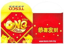 MRE * 2017 Tesco 5 in 1 CNY Ang Pau / Red Packet #10