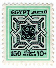 (I.B) Egypt Revenue : Duty Stamp 150m (Republic)