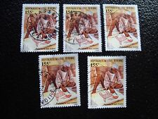 COTE D IVOIRE - timbre yvert/tellier n° 740 x5 obl (A28) stamp (Z)