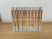 Golden Time novel vol.1-8 +3 others Yuyuko Takemiya Complete Set language : JP