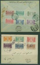 SG 254-266  Hejaz & Nejd 1926 complete sets on 2 covers to Egy