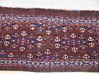 Antique Turkoman Yomud Bag Tribal Hand Made Wool Textile Oriental Rug 2.5 x 3