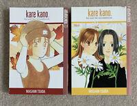 Kare Kano Vols 8 9 Manga by Masami Tsuda Graphic Novels / Books English Language