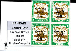 BAHRAIN CAMEL POST GREEN & BROWN IMPERF DOUBLE OVERPRINT MNH BLOCK OF 4