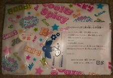 NEW Anime Manga Shugo Chara Promo Furoku Small Messenger Bag Nakayoshi Japan