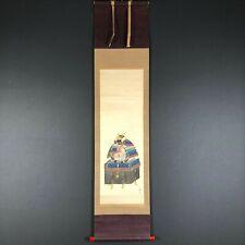 D1089 Japanese Edo Samurai Yoroi armor painting Hangingscroll Kakejiku katana