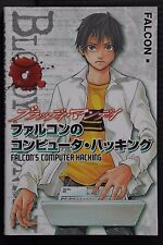 Japan Bloody Monday Falcon's Computer Hacking (Book)