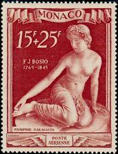 "MONACO STAMP  AERIEN N° 31 "" BOSIO 15F+25F, LA NYMPHE SALMACIS "" NEUF xx LUXE"