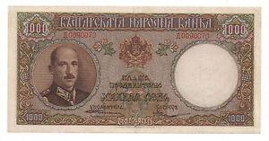 BULGARIA 1000 LEVA 1938 PICK 56 AUNC