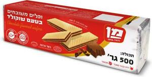 Chocolat Flavored Wafers Kosher Vegan By Man Israeli Product 500g