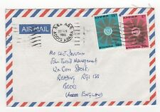 1986 ETHIOPIA Air Mail Cover ADDIS ABABA to READING GB SG986 SG996