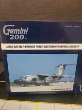 Gemini 200 Kawasaki EC-1. Sold out long time... G2JSD353