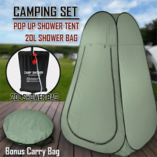 POP UP Portable Privacy Camp Shower room Tent 20L Outdoor Camping Water Bag Gre