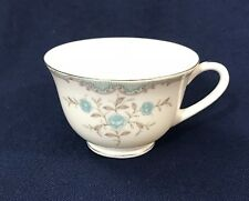 """""""PHOEBE"""" CUP ONLY FOOTED BY NARUMI MADE IN JAPAN PORCELAIN CHINA TABLEWARE"""