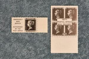 1971 Postal Strike Singles - Emergency Mail Service - MNH