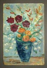 Peinture à l'huile  LE BOUQUET DE FLEURS  Peinture signée sur isorel 19 ou 20eme