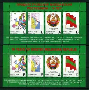 Independence Map Coat of Arms Flag 2000 PMR Transnistria MNH set 2 S/s perf