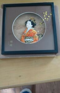 JAPANESE GEISHA GIRL WALL PLAQUE IN BOX FRAME 28CM X 28cm.  NEVER BEEN HUNG UP.