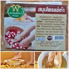 Massage Relax Foot Soak Bag Pedicure Spa Bath Therapy Feet Odor Thai Herbal Skin