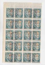 latvia 1920 Sc 58,surch.block of 20,used     q2404