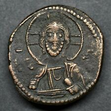 More details for a superb byzantine anonymous follis, class g (romanus iv) ad 1068-1071. e.f+