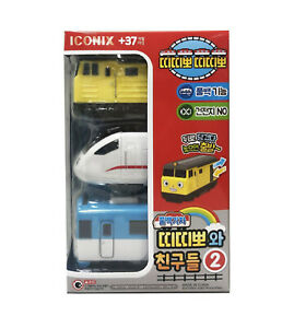 TITIPO and Friends Pull Back Mini Trains Toy Set of 3 Little Trains Ver. 2 Gift