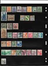 Germany: Occupation some countries, and German states, Mint and Used, EBA152