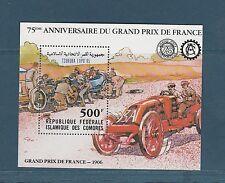 Comores république  automobile grand prix de France     1981   BF  **