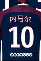 Genuine Jersey PSG Neymar in Chinese