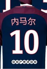 Authentic Jersey PSG Neymar in Chinese