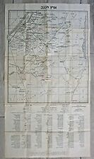 ERETZ ISRAEL PALESTINE  NEGEW  MAP The location of all the Bedouin tribes 30's