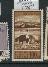 Cyprus SG 221 MOG (8ebn)