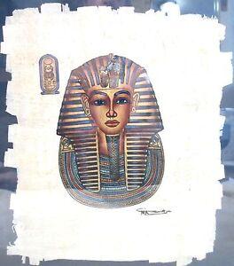 Vintage Framed Original Papyrus Painting - Egypt - King Tut - Signed