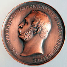 Russia IMPERIAL MEDAL TSAR ALEXANDER II (1818 - 1881) Conquest of the Caucasus